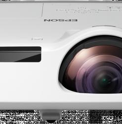 Projecteurs à courte focale